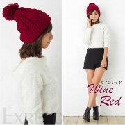 ニット帽ボンボン帽子レディースケーブルニットキャップポンポン付き大きいサイズ冬黒赤メール便送料無料