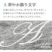 【スウェット刺繍ポーチチャック】刺繍小物入れ財布レディースメイクメール便送料無料グレーイニシャル