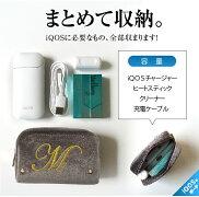 【ベロア刺繍ポーチチャック】刺繍小物入れ財布レディースメイクメール便送料無料グレーイニシャル