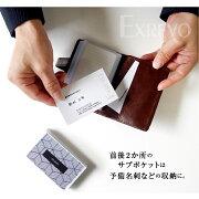 カードケース名刺入れビジネス縦入れ40ポケット両面収納大量収納クリアシンプル革レザーポイントカードインデックス付かわいい透明コンパクトメンズカードホルダーカード入れギフトラッピング対象商品メール便送料無料