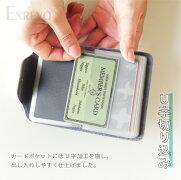 カードケース名刺入れレディース40枚大容量革調シンプルラメエナメルドカードホルダー40枚以上【メール便送料無料】