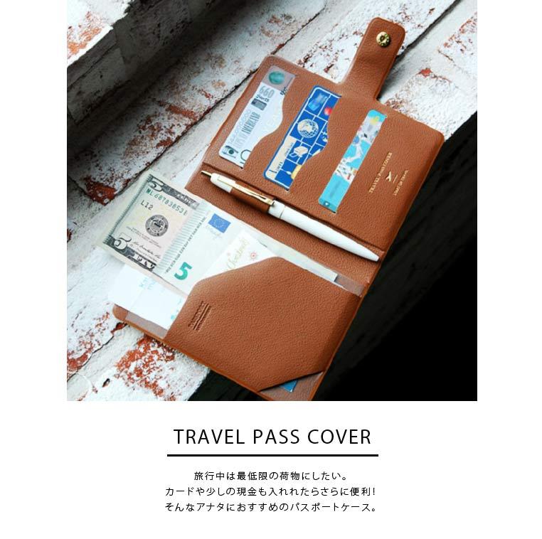 パスポートケーススキミング防止かわいいカードケーススリムクレジットカード入れレディース財布シンプル革レザー可愛いメール便送料無料