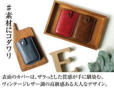 カードケース薄型「スリムレザースライドカードケース」メンズポイントカードクレジットカードコンパクト革薄いポケットカード収納レディースカード入れ縦型軽いメール便送料無料