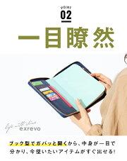 マルチケース通帳ケース母子手帳ケースかわいい革おしゃれパスポートケース通帳カバーシンプル