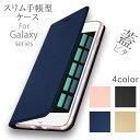 【 あす楽送料無料 】 SKIN Galaxy S20 S20Plus S10 S10Plus Note10 Note9 S9 S9 Plus s9プラ……
