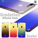 【 あす楽送料無料 】 Baseus正規品 iPhoneケース iPhoneSE2 第2世代 グラデーション クリアケ……