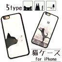 【送料無料】 iPhoneX ケース 猫好きのあなたに | iPhoneSE2 第2世代 iPhoneXS iPhoneXR iPhon……