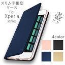 【 あす楽送料無料 】 Xperia Xperia1 XZ3...