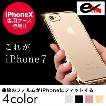 【 送料無料 】 iPhoneケース メタル 透明 かっこいい | iPhoneX iPhoneXS iPhone8 iPhone7 iPhone6 iPhone5 Plus SE クリア アイフォンケース スマホケース 携帯ケース クリアケース アイフォン8 ソフト 可愛い スマホ tpu ソフト カラー