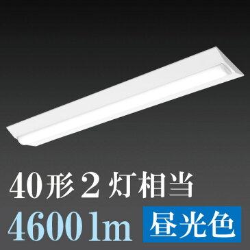 LT-B4000C2-D LEDベースライト(40W2灯相当/4600lm/昼光色) OHM(オーム電機)
