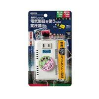 YAZAWA(ヤザワコーポレーション):HTDM130240V300120W_海外用旅行用マルチプラグ変圧器_130V240V300120W:HTDM130240V300120W
