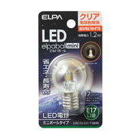 LDG1CL-G-E17-G246_1687400_LED装飾電球 ミニボールG30形 E17 クリア電球色_ELPA(エルパ・朝日電器)