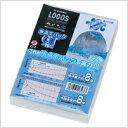 【保冷剤】LOGOS(ロゴス) 氷点下パック GT -16度 ソフト 550g 81660603