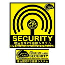 Exproud製 GPS 盗難防止セキュリティステッカー 2枚セット [...