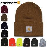 『CARHARTT/カーハート』 crhtt18 ACRYLIC WATCH HAT / アクリルワッチハット -全11色- 「アメリカ製」「カナダ製」「1889」「ニット帽」「キャップ」「アメカジ」「ワーク」「A18」[CRHTT-A18]
