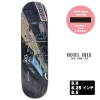 HOTELBLUEDECKスケートボードデッキ8,8.25,8.5インチ【DISCOUNTDECK】スケボーホテルブルーSKATEBOARD