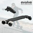 電動スケートボード Evolve SkateBoards G