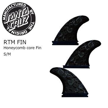 SANTA CRUZ RTM FIN Honeycomb Core Fin STIFF サンタクルーズ サーフボードフィン