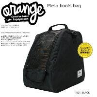 Oran'geMeshBootsBag1001BLACKオレンジメッシュブーツバックショルダー付