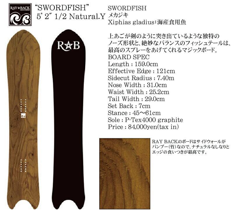 https://item.rakuten.co.jp/extreme-ex/rayback18-swordfish-52-natuy/