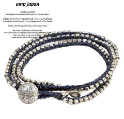 amp japan アンプジャパン 13AH-331 Stitched Seeds Beads BraceletAMP JAPAN インディゴ シルバー ブレスレット メンズ レディース