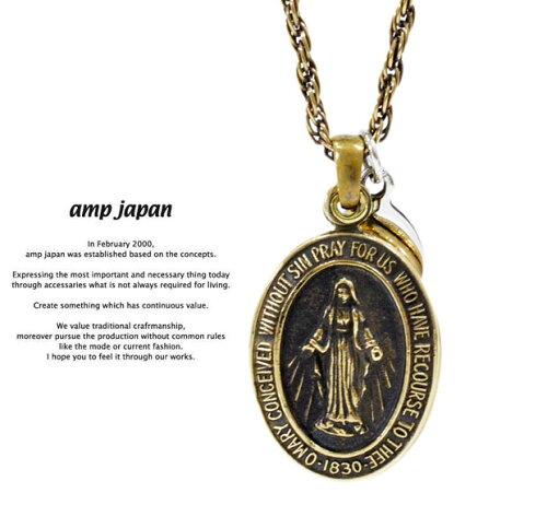 アンプジャパン amp japan 1ao-115 Brass Maria Locket Necklace 真鍮 マリア ネックレス メンズ ...