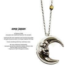 amp japan/アンプジャパン/【宮崎あおいさん着用】 silver necklace/シルバーネックレス/送料無...