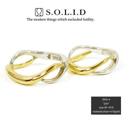 SOLIDソリッドSRA-4SJoinring/リングK18Goldsilver925/シルバーメンズ/レディース/アクセサリー