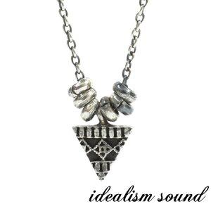 【idealism sound】 イデアリズムサウンド idealismsound No.13081 Silver Necklaceシルバー ネックレス メンズ レディース 【あす楽対応】
