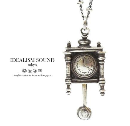 【idealismsound】/イデアリズムサウンドidealismsound/No.14126Iroquois/イロコイネックレス/Necklaceハンドメイド/アンティークジュエリー/アクセサリー