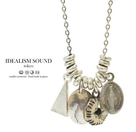 【idealismsound】/イデアリズムサウンドidealismsound/No.14083ネックレス/necklace/シルバー/silver/真鍮brass/天然石/silver925ネックレス/ペンダント/アンティークメンズ/レディース/アクセサリー【対応】