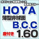 Bcc160-01