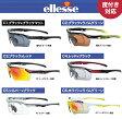 【送料無料】エレッセ ES-S111 最新モデル エレッセ スポーツサングラス 全6色  交換レンズ5枚セット 度つきレンズ対応 ES-S111