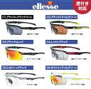 【送料無料】エレッセ ES-S111 最新モデル エレッセ スポーツサングラス 全6色  交換レンズ5枚セット 度つきレンズ対応 ES-S111 自転車 サイクリング用サングラス 度付き 2