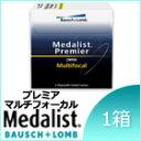 Medalist-p-multi-1