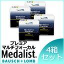 Medalist-p-multi-4