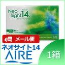 Mail_neo14-1