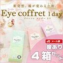 Mailseed_eye_004-2