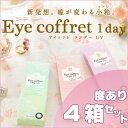 Seed_eye_004-2