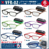 VIAGEM(ヴィアージェン)プラスチック素材軽量折りたためるリーディンググラス18g