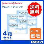 ◆送料無料◆代引不可◆アキュビューアドバンス 【4箱】(コンタクトレンズ/2week/2週間使い捨て/ジョンソン&ジョンソン)