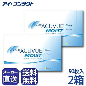 J&Jワンデ−アキュビュ-モイスト(90枚)*2箱