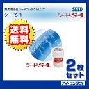 ◆送料無料◆代引不可【2枚】 シード S-1 (S1/エスワン/ハード...