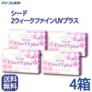 シ−ド2ウイ−クファインUV(6枚)*4箱