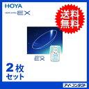 ■安心の宅配便◆送料無料◆【2枚】 HOYA ハードEX (ハードコンタクトレンズ/ハード/高酸素透過性/HARD EX/ホヤ)