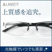 【送料無料】老眼鏡 男性用 ブランド老眼鏡 日本製非球面レンズ ランチェッティ LANCETTI メンズ リーディンググラス LC-R506 シニアグラス おしゃれ めがね グラス 軽い あす楽 ケースセット パソコン用 PC pc