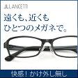 【送料無料】老眼鏡 遠近両用メガネ 男性 おしゃれ シニアグラス ブラック ブラウン ワイン ブルー【1.0 1.5 2.0 2.5 3.0 】LC-7501|リーディンググラス メンズ pcメガネ ブルーライト めがね グラス 軽い 度付き眼鏡 携帯用 黒縁メガネ pc用メガネ