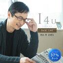 老眼鏡 おしゃれ メンズ ブルーライトカット BA-R1001 リーディンググラス シニアグラス ブルーカット パソコン pc スマホ 老眼鏡 メガネ クリアレンズ 日本製 軽い まつ毛にあたりにくい スクエアタイプ TR90 男性用 プレゼント 贈り物・・・