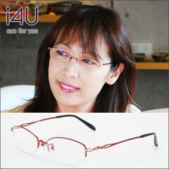 【老眼鏡?えっこれが!?】ラインストーンがきらり☆知的でお洒落な老眼鏡(シニアグラス)i4U...