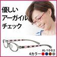 【送料無料】ブルーライトカット 日本製レンズ ブランド おしゃれ 女性用 PC老眼鏡 クリスチャンオジャール リーディンググラス ケースセットAL-1002 シニアグラス レディース パソコン用メガネ pcメガネ 軽い ブルーライトカット